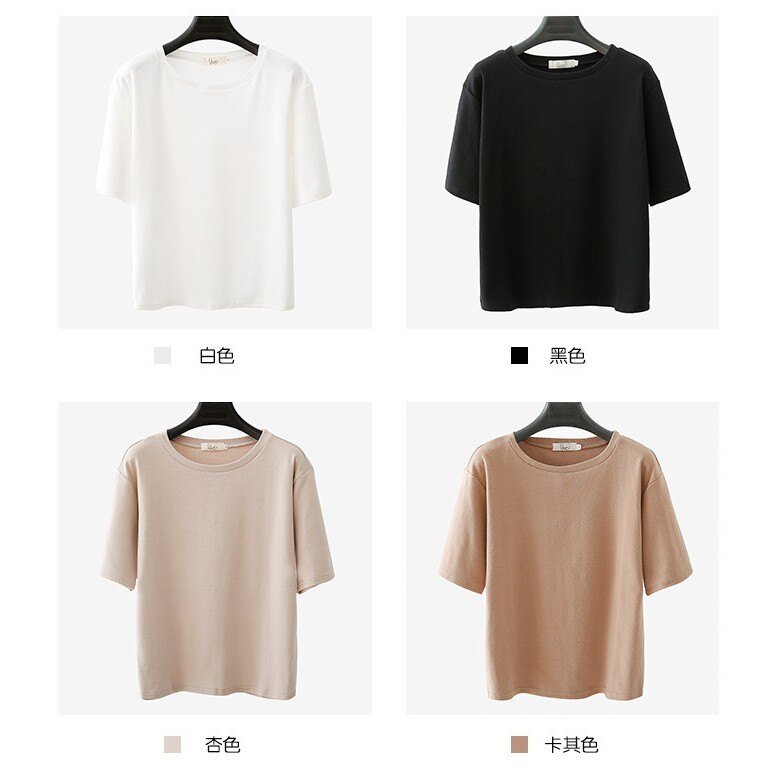 彈性 女生純色素短T 五種顏色可挑選 簡易搭配 女生短袖T 簡約風 簡約風素T 女生素t【GT22】