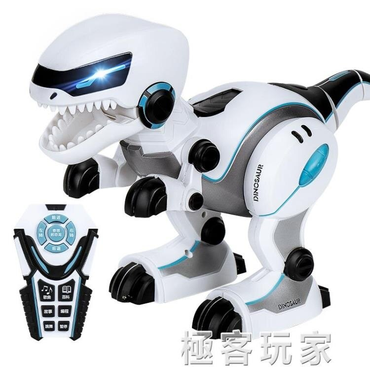 兒童遙控恐龍玩具電動仿真動物會走路霸王龍智慧機器人男孩 ATF 『』