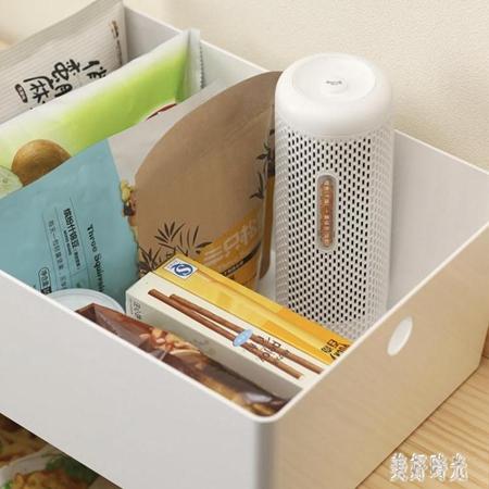 迷你除濕器充電干燥吸濕機保險柜臥室衣柜鞋柜抽濕機 CJ3407 年貨節預購