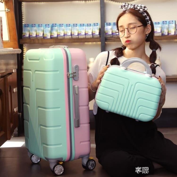 旅行箱 拉桿箱萬向輪行李箱女登機子母箱包旅行箱20 24 26寸夏季新款 ATF
