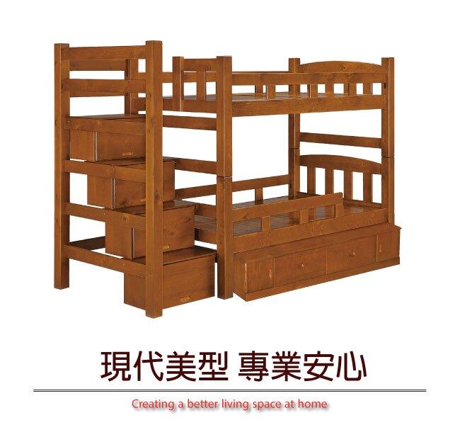【綠家居】貝比 鄉村3.5尺實木單人床台組合(床台+收納櫃)