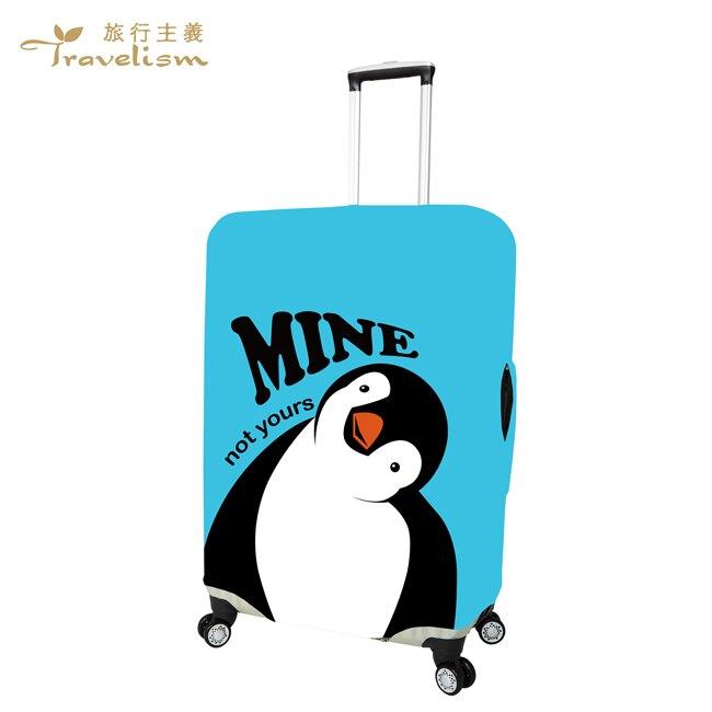 !!超值組!! ~ 一起旅遊去 ~ 超輕質可拆式娃娃背包+南丁格鵝 創意行李箱套 彈力保護套 L號 (#適合26-29吋行李箱)