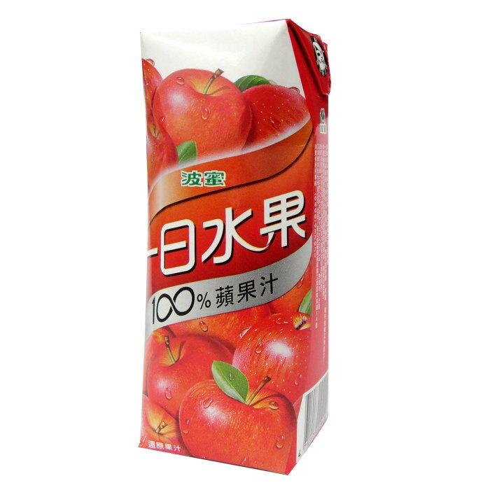 波蜜 一日水果100%蘋果汁 250ml(3入)/組【康鄰超市】