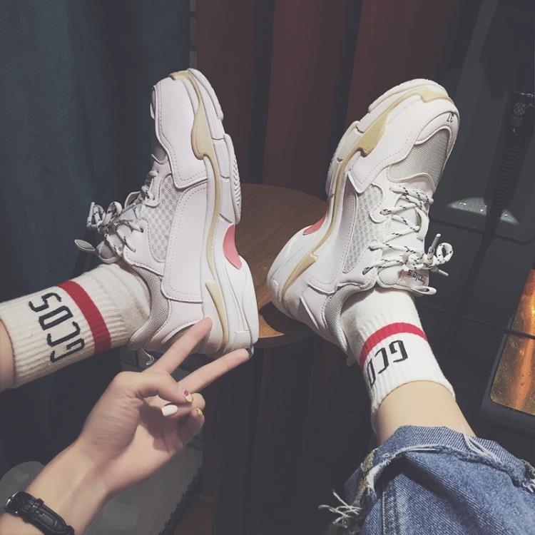 ins超火的鞋子運動鞋女 春季新款韓版百搭原宿風ulzzang老爹鞋 米娜小鋪  聖誕節禮物