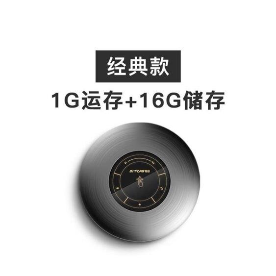 投影機 2019新款蒂彤微型投影儀家用小型投墻wifi 創想數位DF