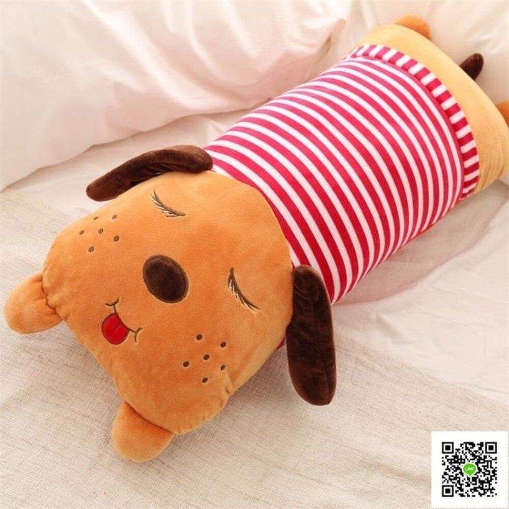 抱枕公仔毛毛蟲毛絨玩具 抱著睡覺的娃娃長條枕頭可愛萌韓國女孩 女神節樂購