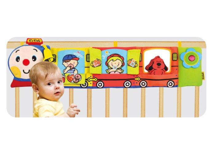 美國 K's Kids 奇智奇思 火車造型床圍 全館滿5千贈星寶貝防曬乳效期至21年11月