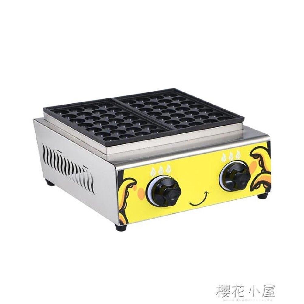 章魚小丸子機器商用雙板丸子機燃氣魚丸爐電熱魚丸機蝦扯蛋章魚燒QM林之舍家居