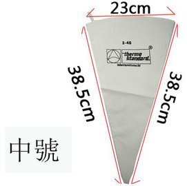 【擠花袋-布-重複性-中號-3個/組】重複性使用 高級布曲奇擠花袋 裱花袋醬擠袋奶油袋(38.5*38.5*23cm)3個/組-8001001
