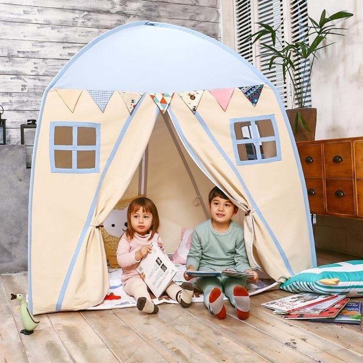 愛心樹兒童帳篷公主小房子寶寶玩具游戲屋室內戶外超大娃娃家女孩    領券下定更優惠