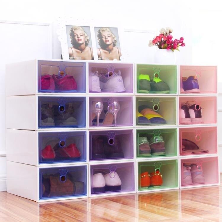 加厚透明鞋盒 宿舍鞋子收納神器鞋櫃塑料抽屜式鞋盒子簡易組合  秋冬新品特惠