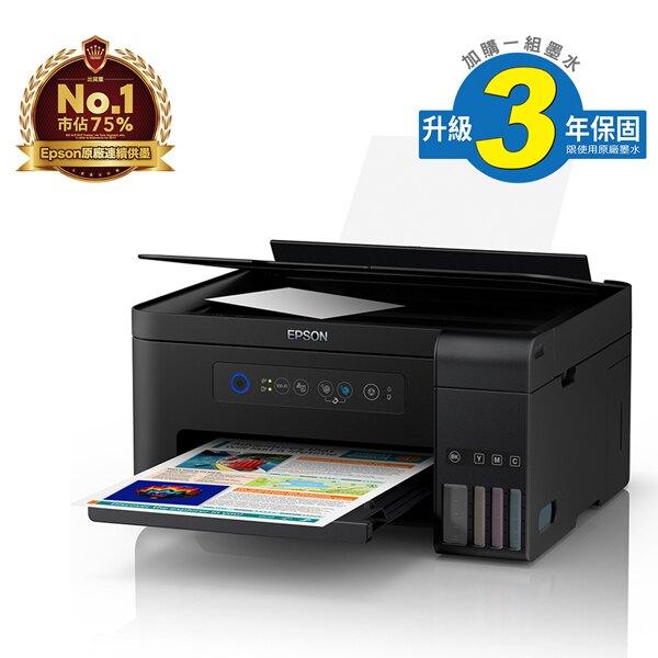EPSON L4150 (列印/影印/無線WIFI/雲端列印)高速 Wi-Fi 複合機連續供墨噴墨印表機(原廠保固‧內附原廠墨水1組)