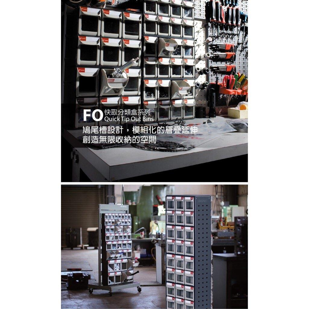 【黑】樹德收納 FO-306 快取分類盒系列 收納盒 盒子 辦公 辦公用品 分類盒  MIT台灣製造
