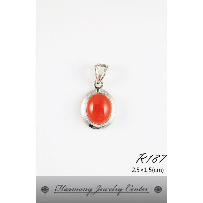 ∮和諧世界珠寶中心∮【R187】 紅瑪瑙 Carnelian 紅玉髓 雨花石 赤玉