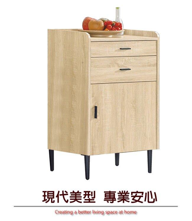 【綠家居】羅彼特 時尚2尺木紋展示櫃/收納櫃(四色可選)