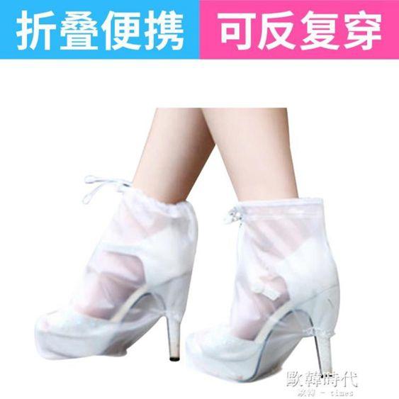 女士高跟露跟雨鞋套防滑防水防雨鞋套雨天出行高跟鞋套護鞋套