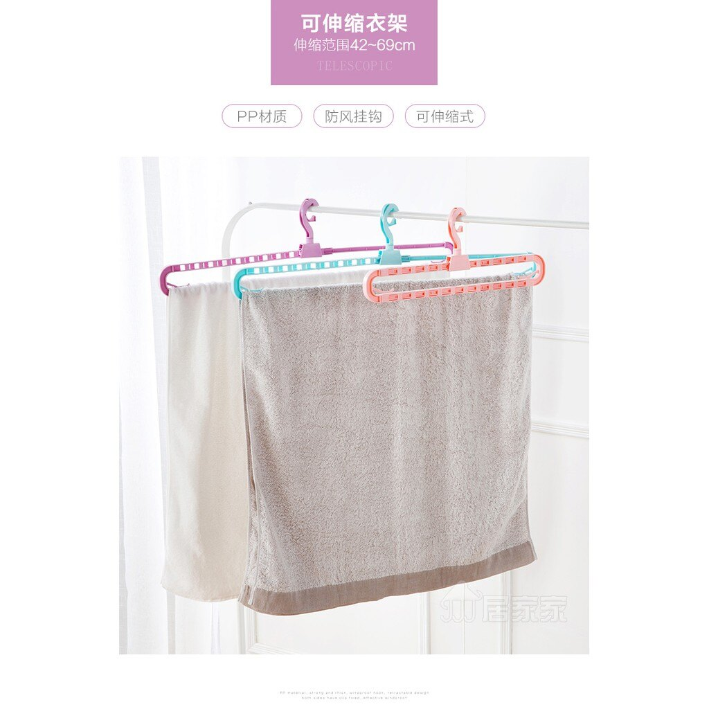 居家家塑料可伸縮大衣架防滑被單晾曬架家用防風掛床單衣服晾衣架  YTL