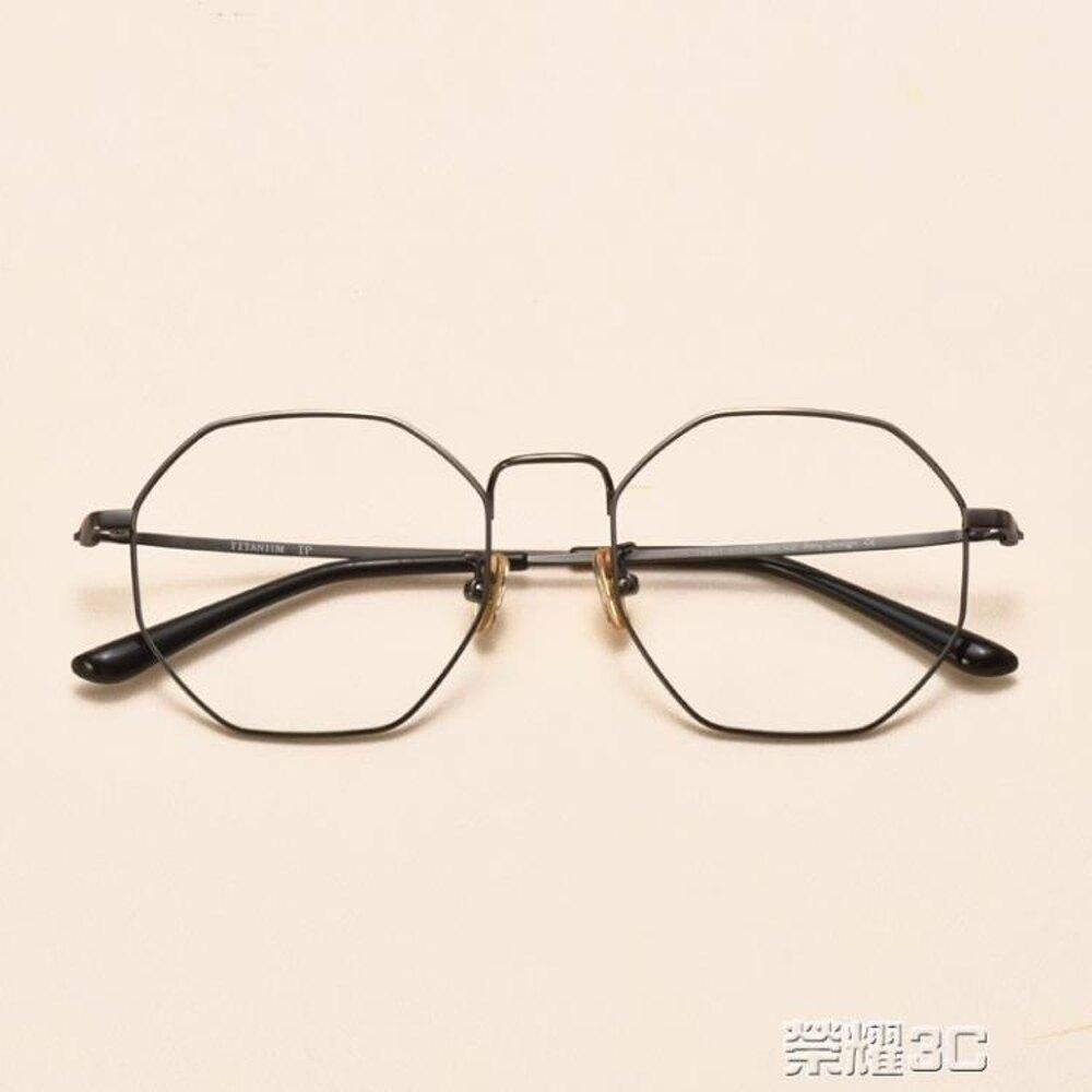 免運 眼鏡框 多邊形眼鏡框女純鈦圓臉可配眼鏡男不規則八角大臉韓版潮復古