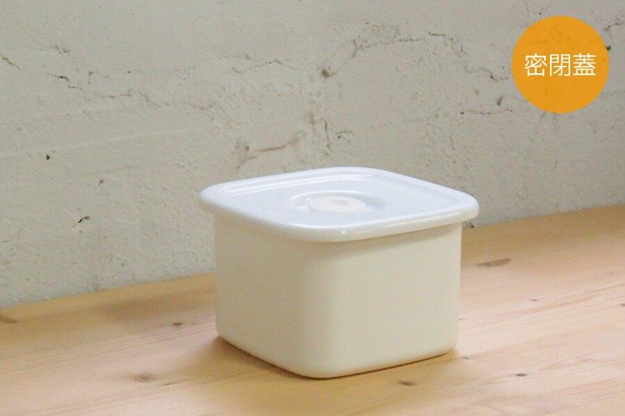 日本【野田琺瑯】方型保存盒附密封蓋M 0.7L J-01-NKH-008