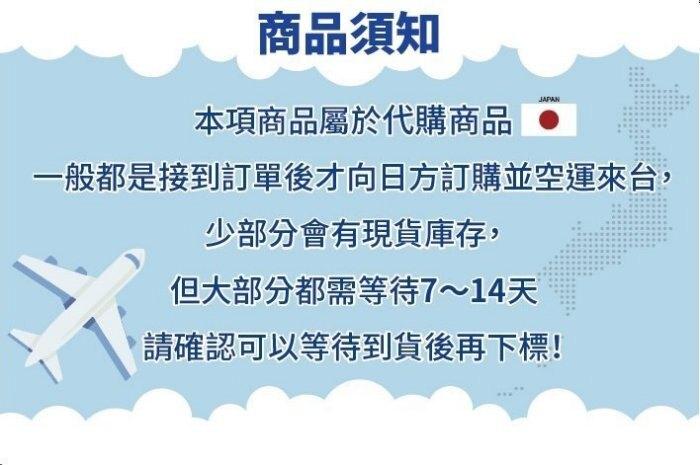 日本【TOSHIBA】可吸可排式換扇氣 排風扇 VRW-25X2