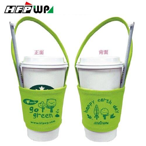 70元/個 [周年慶特價] 加厚寬版帆布杯袋飲料杯提袋(厚12安) D825