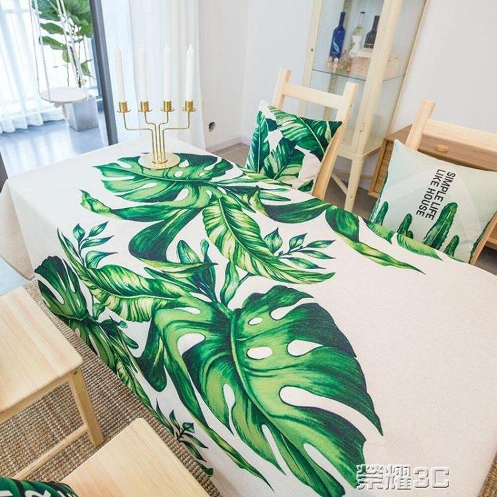 免運 桌巾 北歐ins簡約田園綠色植物餐桌台布圓桌桌布長方形茶幾布蓋巾台布