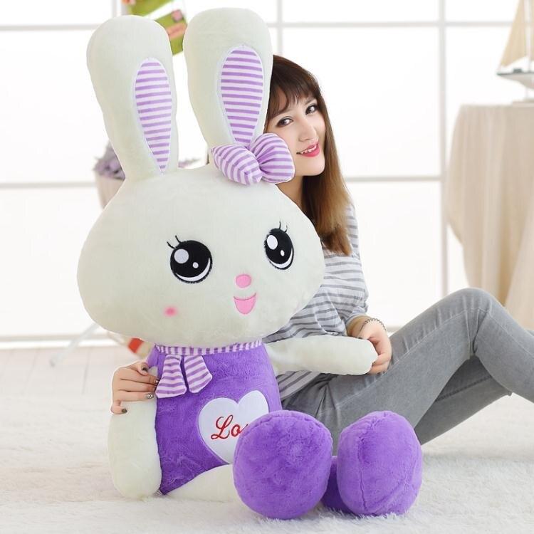 公仔 毛絨玩具玩偶公仔陪你睡抱枕可愛女孩公主禮物床上小白兔子布娃娃