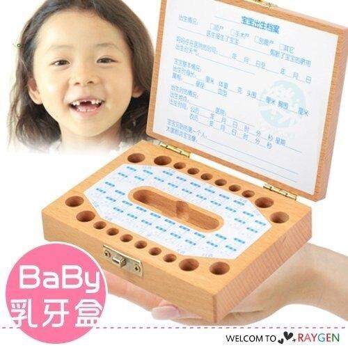 十二生肖木質寶寶胎毛乳牙盒 牙齒收藏盒 保存盒【1A030Z578】
