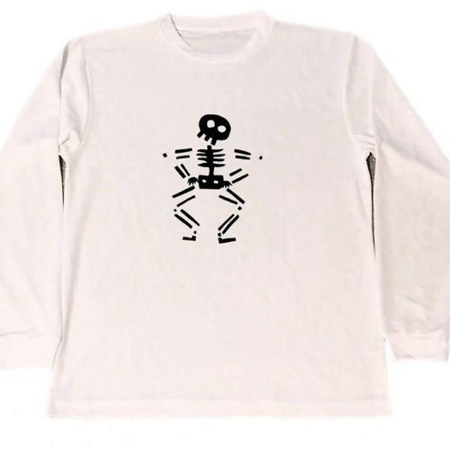 コマネチ ドクロ ドライ ロング Tシャツ ロンT 白 髑髏 骸骨 グッズ スカル SKULL