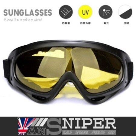 【ANSNIPER】 SP-400 軍特部抗UV藍光超強化防爆防彈戰術風雪鏡/騎車/野戰/滑雪/戶外