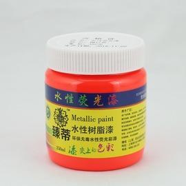水性熒光橙紅350克其他環保水性熒光漆 可制熒光燈彩色漆 涂鴉劃線漆 標志漆350克