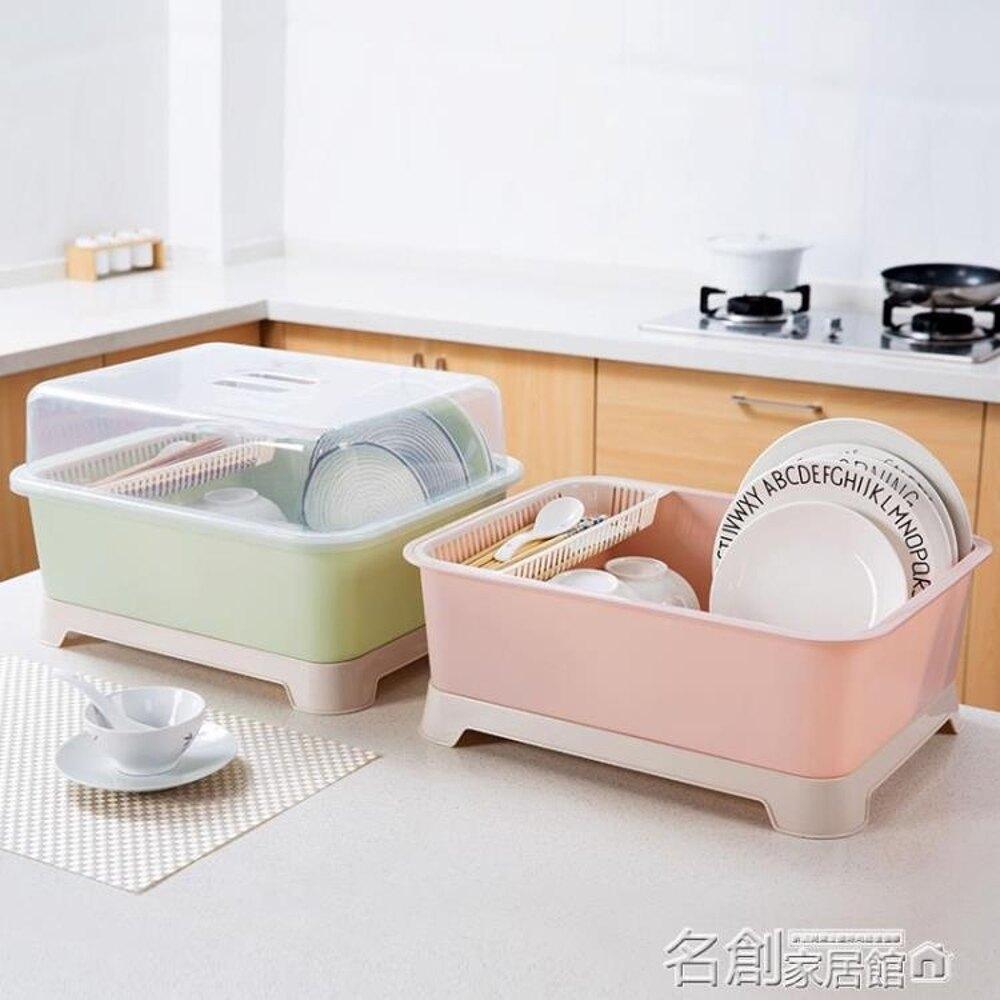 帶蓋碗碟架放碗架收納盒瀝水架裝碗筷收納箱廚房碗櫃置物架 名創家居館DF