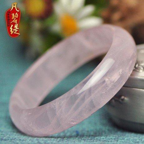冰種粉水晶手鐲 芙蓉石粉晶手鐲 送女友 情人節禮物
