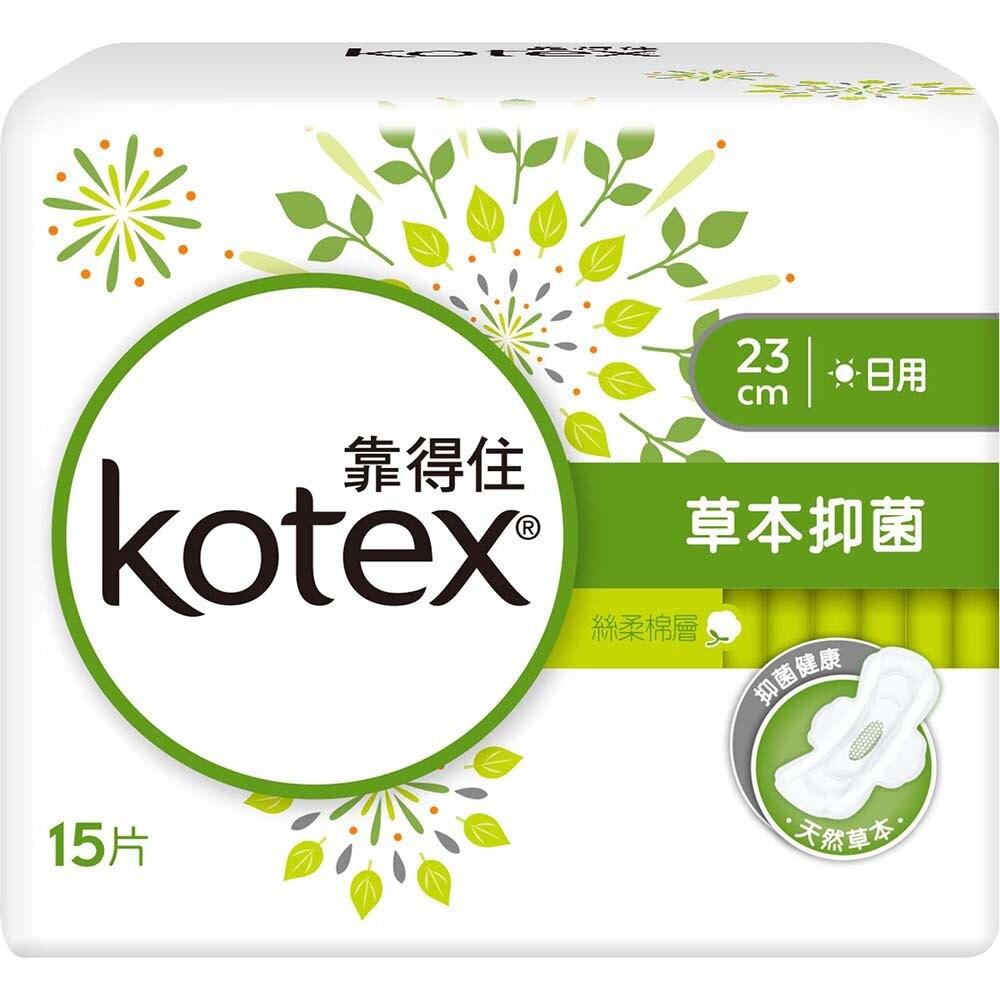 靠得住 草本 23公分衛生棉 (8包) + 蘆薈超薄護墊 有香&無香 加長標準(9包)