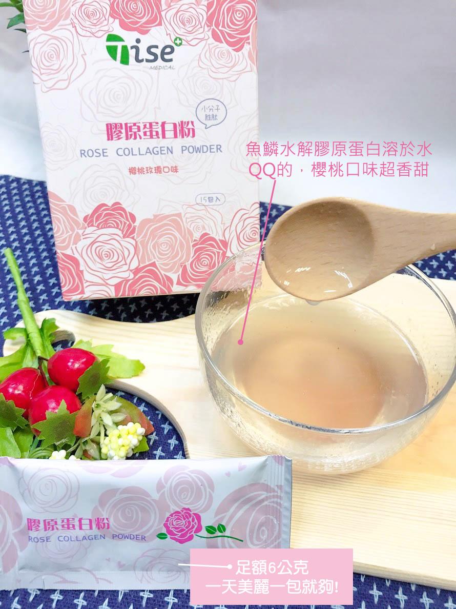 蒂思生醫-FSC四專利櫻桃水解膠原蛋白粉-獨-5盒