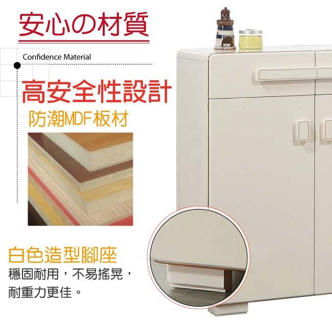 【綠家居】沐爾  時尚2.7尺二門二抽鞋櫃/玄關櫃