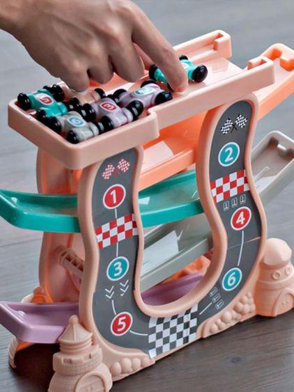 趣味滑翔車益智滑行軌道玩具男童兒童小汽車寶寶玩具男孩1-2-3歲