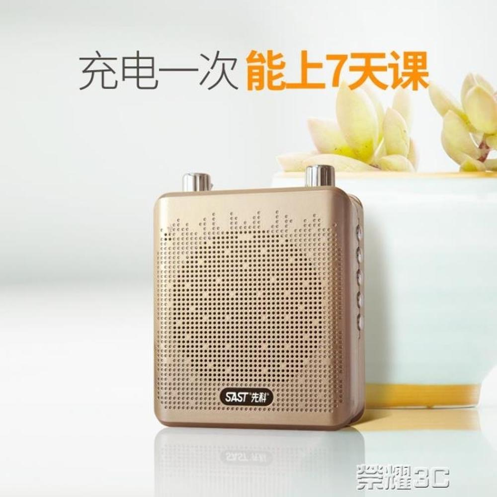 免運 擴音器 擴音器教師專用無線耳麥話筒便攜式腰麥導游大喇叭揚聲隨身
