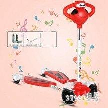 滑板車2歲3-6-8歲男女寶寶蛙式雙腳分開雙踏板四輪滑滑剪刀車 LR8450【萬事屋】  聖誕節禮物