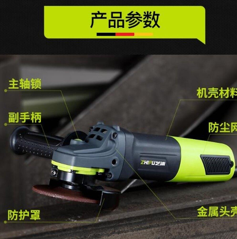 多功能角磨機打磨機磨光拋光手磨機手砂輪切割切磨機家用工具 LX 清涼一夏钜惠