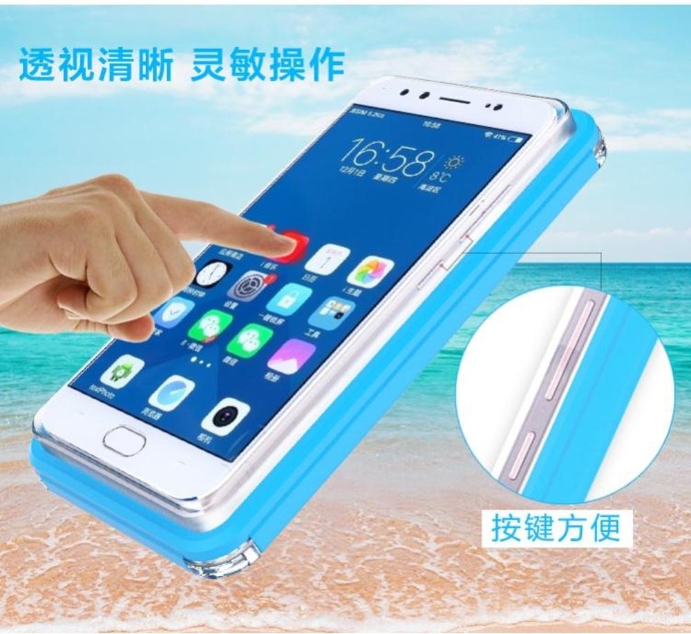 免運 手機防水套觸屏通用潛水殼游泳iPhone7plus華為水下拍照手機防水