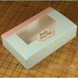 【點心盒-6粒裝-21.5*13.5*5cm-10個/組】麻糬 蛋黃酥餅 老婆餅 西點蛋撻 馬芬蛋糕曲奇餅乾盒(21.5*13.5*5cm)-8001002