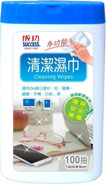 成功 2011 白板清潔濕巾(小) (100抽)