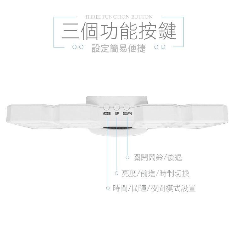 韓國3D立體數字鬧鐘 HANLIN-3DCLK USB供電 LED時鐘 掛鐘 電子鬧鐘 貪睡 小夜燈 夜光 數字鐘
