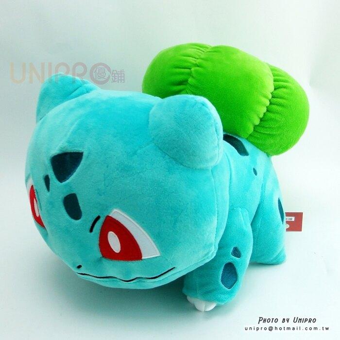 【UNIPRO】神奇寶貝 XY 妙蛙種子 Bullbasaur 30公分 絨毛娃娃 玩偶 禮物 正版授權 寶可夢 Pokemon Go 御三家