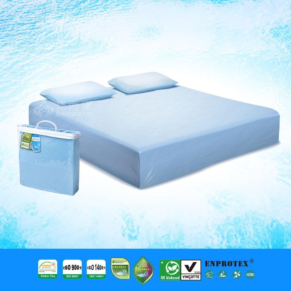 來而康 淳碩 涼感防水床包組 (雙人特大版) 涼感 防水 防螨 防靜電 消臭