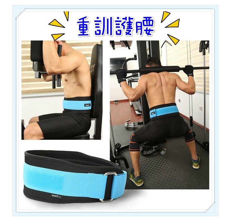 護腰  AOLIKES重訓護腰 工地 搬重物 運動 健身 戶外 跑步 可搭護膝護踝護肩