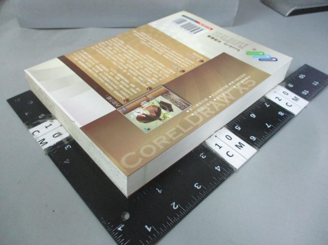 【書寶二手書T7/電腦_E1O】舞動 CorelDraw X5 向量視覺彩繪_趙雅芝