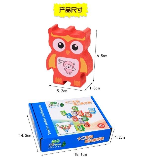 【晴晴百寶盒】預購 木製貓頭鷹疊疊樂 益智遊戲 寶寶过家家玩具 角色扮演 親子互動 生日禮物 平價促銷 P106