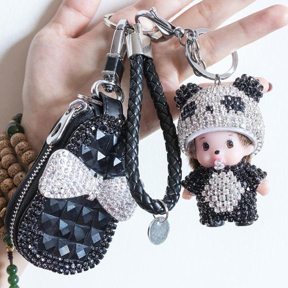 通用款汽車鑰匙包 女式卡通韓國可愛創意汽車鑰匙套車用鑰匙包扣   全館八五折